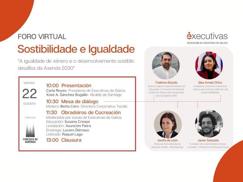 Foro Virtual Sostibilidade e Igualdade